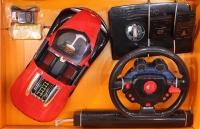 Game Racing car