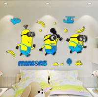 3D wall sticker 68   110 cm