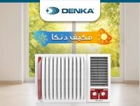 AC WINDOW DENKA 1.5 TON
