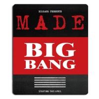 Mouse Pad BIG BANG