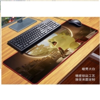 Mouse and Keyboard Pad small baby