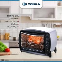 Dunka 26 liter electric oven