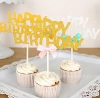 Paper cupcake s
