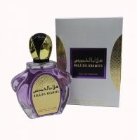 woman parfume