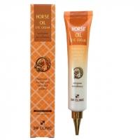 Horse oil eye cream