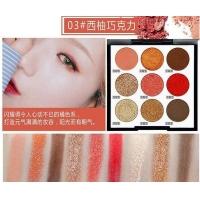 novo smooth eyeshadow palette 03