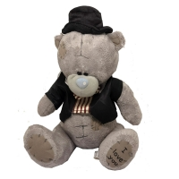 Small cotton doll bear 22 cm