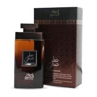 Omani perfume nbsp 100 ml nbsp