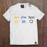 T-Shirt / Twin