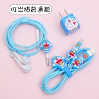 Doraemon 5 pcs protection charger and headphones