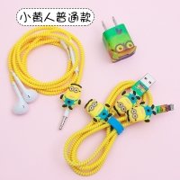 Protection sticker charger and headphones 5 pieces Minions
