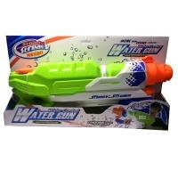 Plastic water gun 52 cm