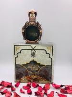 Ghal Zayed Perfume