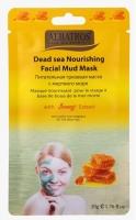 dead sea nourishing facial mud mask