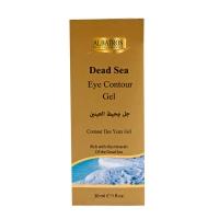 dead sea eye contour gel