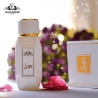 Joel perfume