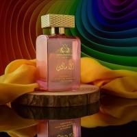 al amakun parfum