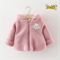 Children jacket aged 1 to 4 years