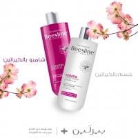 Beesline Keratin Shampoo and Conditioner