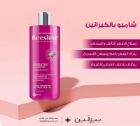 Beesline Keratin Shampoo