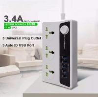 Power Socket 5USB PC512 BAVIN-SmartBuy