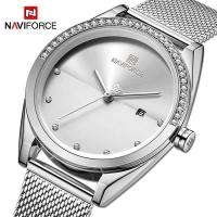 NaviForce women s watch