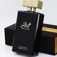 Ghala Rashid men s fragrance