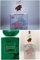 Kardnia perfume