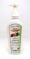 Castor oil Shampoo 200 ml