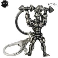 A bodybuilding man's key chain