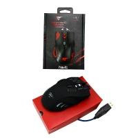 Havit mouse 731