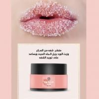 The Natural Shop Lip Scrub