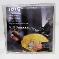 Oud strings - IRIN type