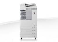 Canon 2520 printer