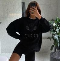 Black Koji Sweatshirt - Julie Moda