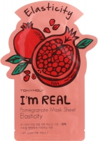 The real pomegranate mask - by TonyMoly