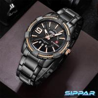 Naviforce stainless steel watch