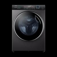 Haier-washing machine-15kg/dark silver
