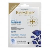 Beesline white sapphire mask