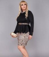 Tiger and black dress for women - Julie Moda