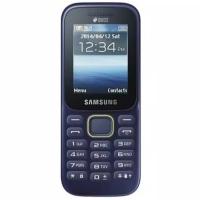 Samsung Guru Music, two SIM cards