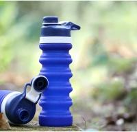 Blue foldable sport water bottle