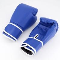 Boxing gloves for unisex, blue color