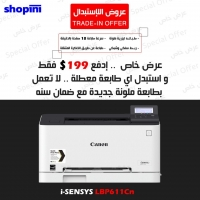 I-SENSYS LBP611Cn with warranty card