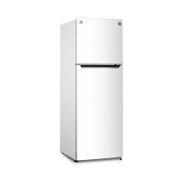 Refrigerator white Al-Hafiz
