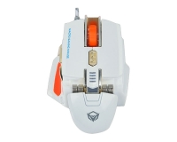 M975 USB Wired Gaming Mouse
