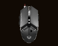 M985 mechanical gaming mouse