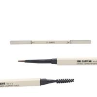 Dark Brown Eyebrow Pencil - from ilahui