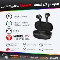 FANTECH TWS Tx-1 MITHRIL 5.0 Wireless Earphones