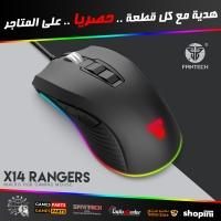FANTECH X14 Ranger Macro RGB Gaming Mouse